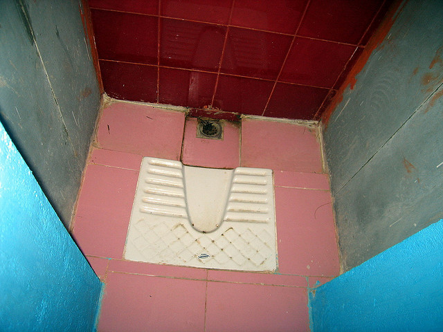 A Female Urinal