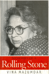 pictures of girls written by mrinal pande Chats with girls on self-culture / (new york : dodd,  poems written by students & graduates of wellesley college,  pande, mrinal (1946 - )  wikipedia.