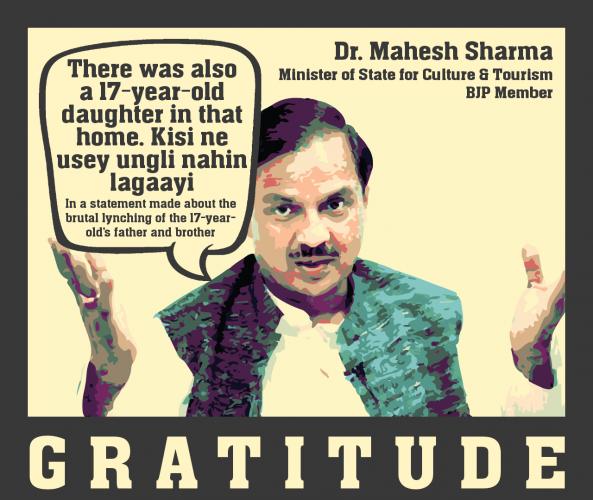 politicians_maheshsharma