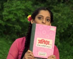 Priya Bapat as Prajakta Lele