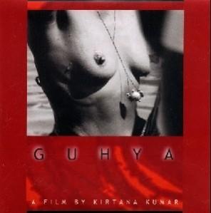 guhya