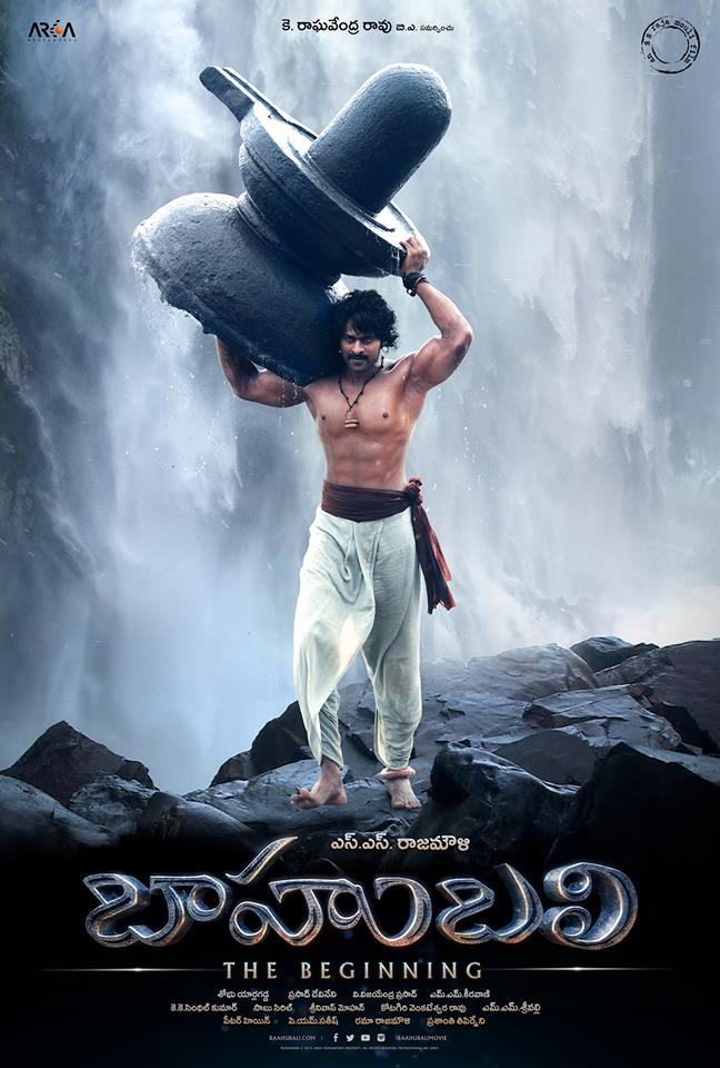 Prabhas as shivudu in Bahubali, carrying a shiv ling.