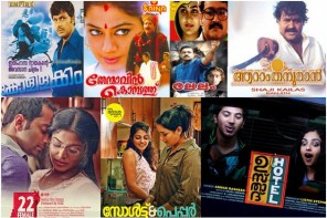 Posters of 7 Malayalam films.