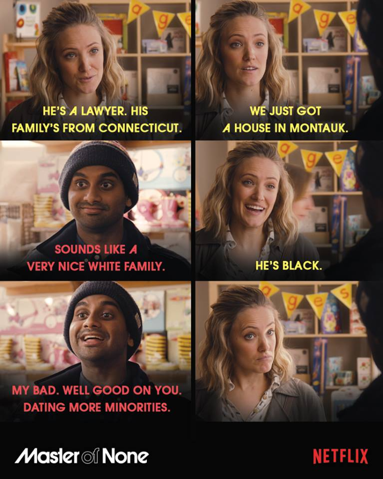 Screenshots from a scene from Master of None