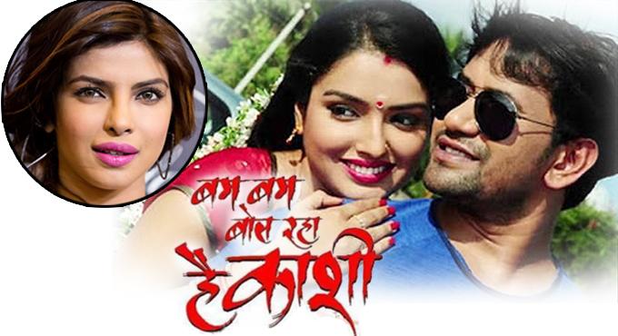 Priyanka-Chopra-Bhojpuri-film
