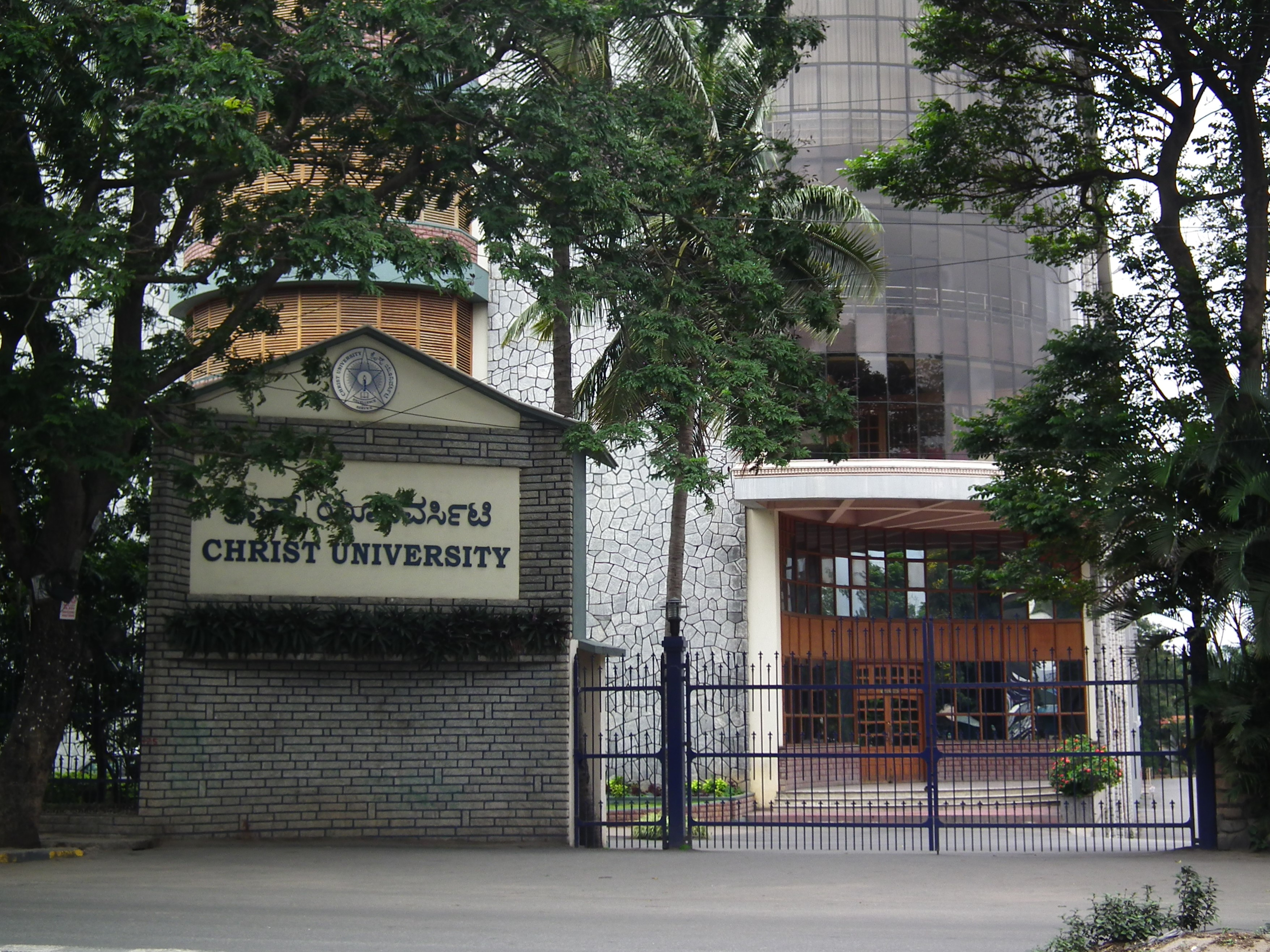 Christ_University_Hosur_road_Bangalore_4819