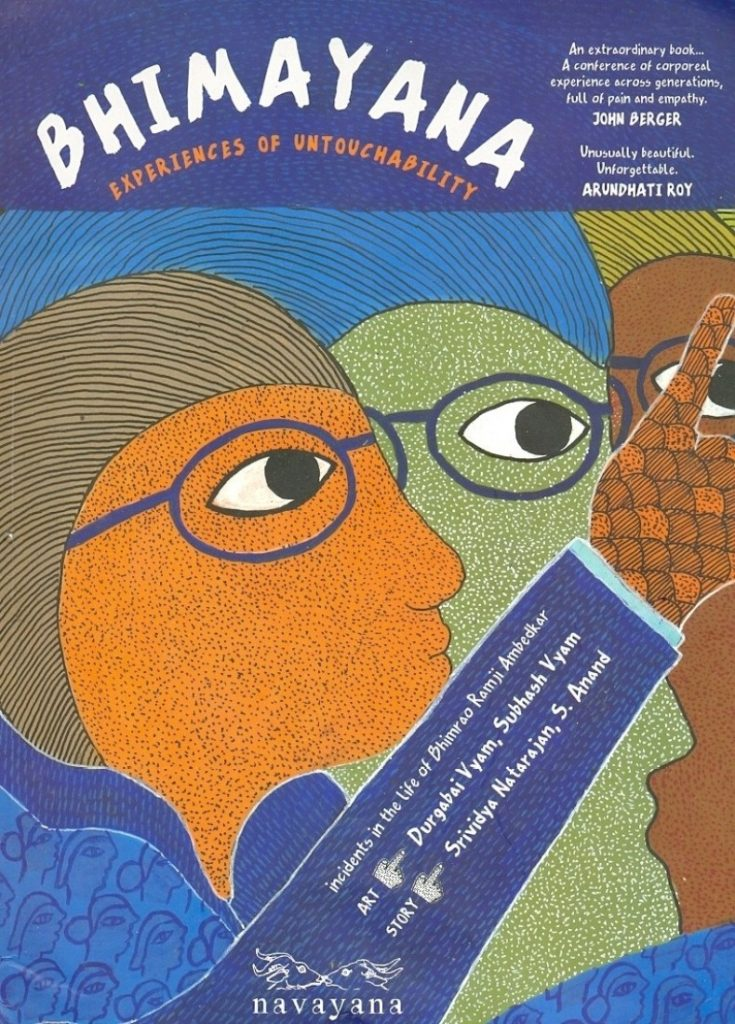bhimayana-experiences-of-untouchability-1100x1100-imadazswgc3s8jek