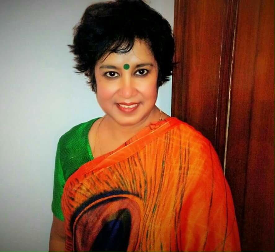 Comilla Bangladesh Taslima Akter -