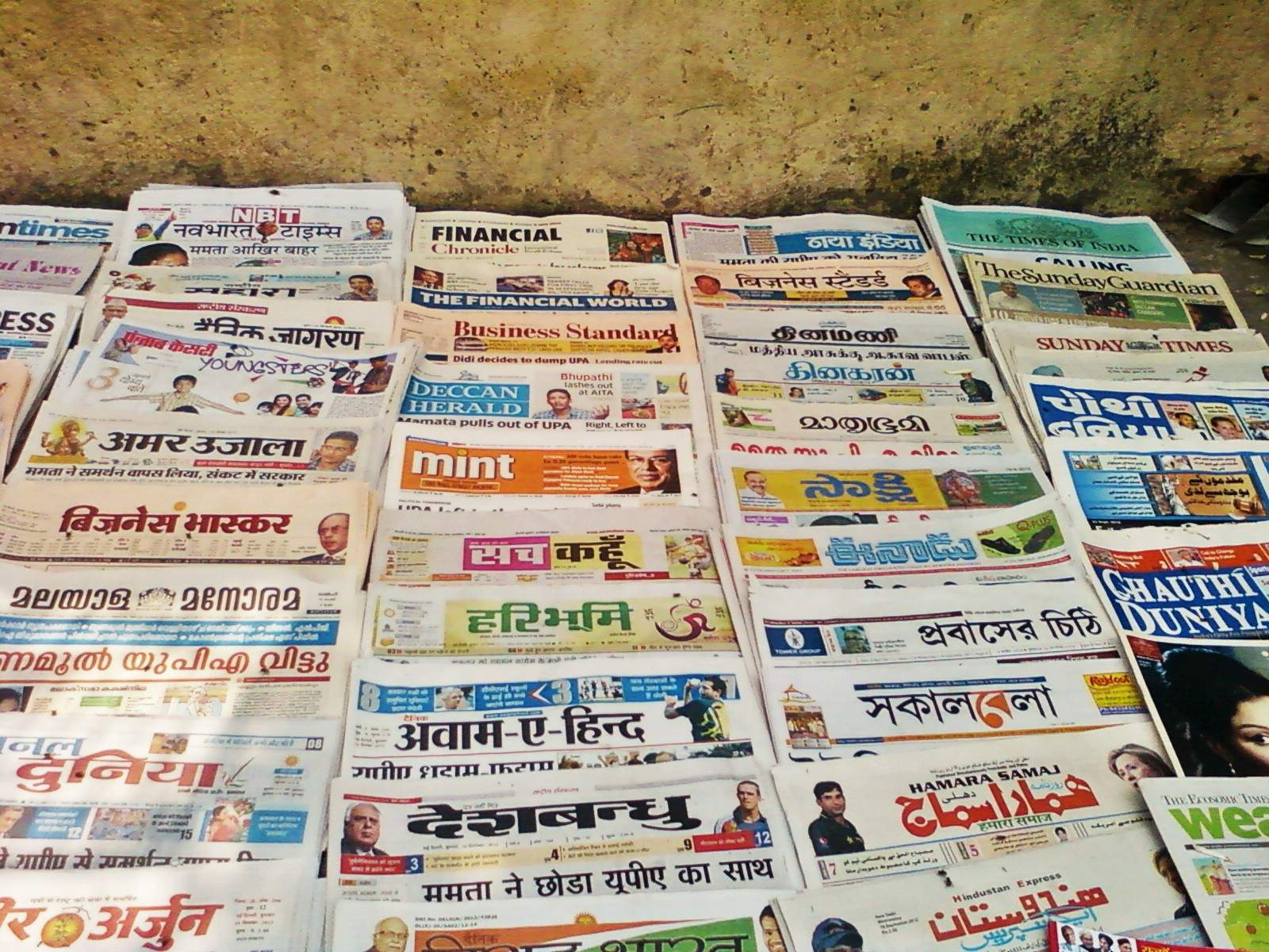 Newspapers1