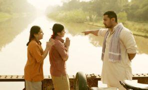 0hosfq85ana5j3be-d-0-zaira-wasim-and-suhani-bhatnagar-playing-as-geeta-and-babita-phogat-with-aamir-khan-in-movie-dangal-1
