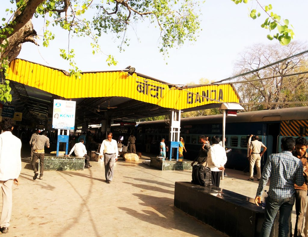 banda_city_railway_station_uttar_pradesh-2
