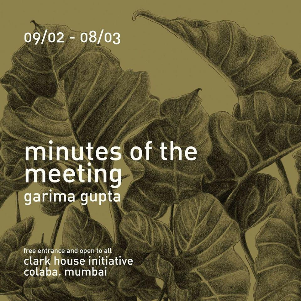 Garia Gupta