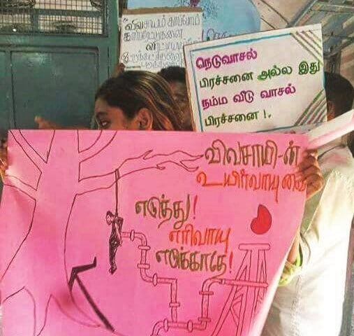 Women protesting (3)