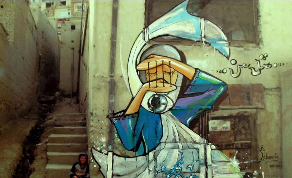 afghanistangraffiti3