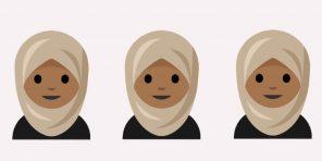hijabiemoji